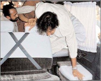 imran khan arrest PU